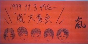 daishuukai (340x171)