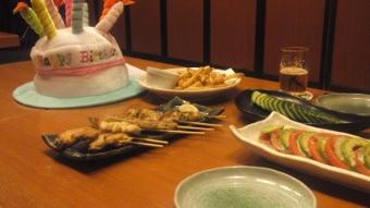料理2(340x191)