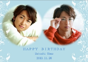 HappyBirthday20131126 (300x210)