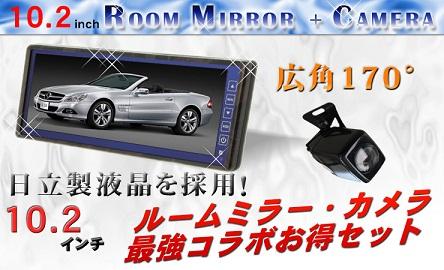 mira-camera1.jpg
