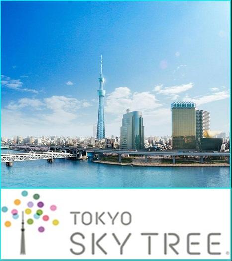 sky-tree-skyline.jpg