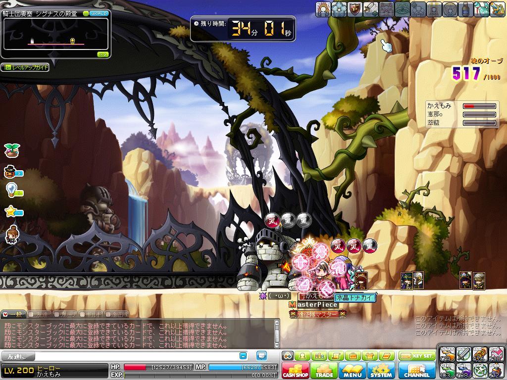Maple121115_135602.jpg