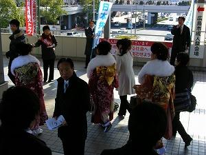 110110_seijinsiki02.jpg