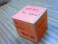 110203_kubotudoi01.jpg