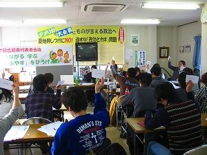 110220_daikai02.jpg