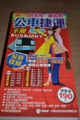 $00000bd4104$_convert_20110703232530_20110902093507.jpg