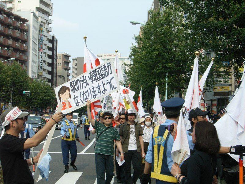 日韓国交断絶国民大行進3