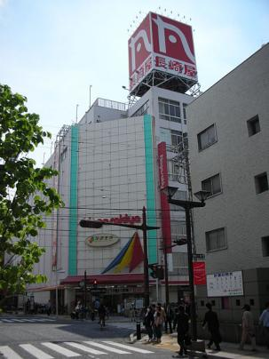 450px-Nagasakiya_Motoyawata_001.jpg