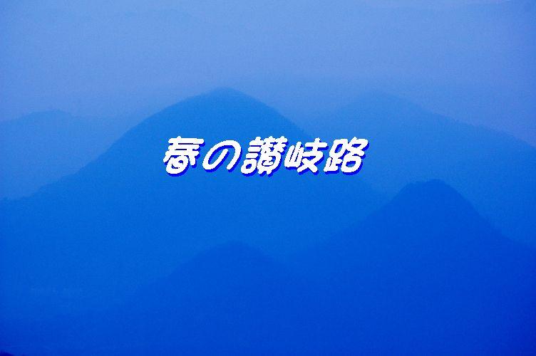 20100223j 035