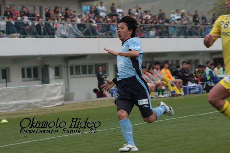 2011 kamatama 初戦 208