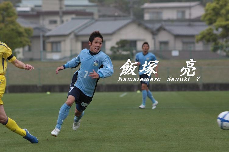 2011 kamatama 初戦 398