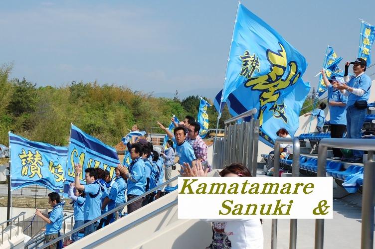 2011 kamatama 3戦目 050
