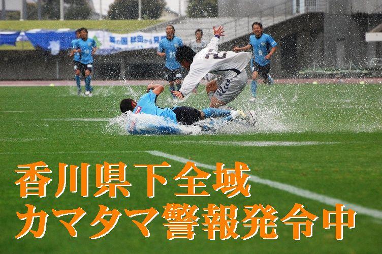 2011 秋田戦 412