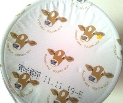 牛にラッキー7☆?