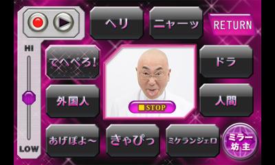 高須さん1