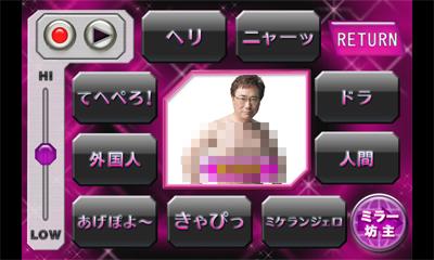高須さん3