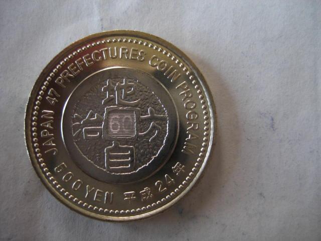 仮想通貨(ビットコイン)は安全資産として株や日本円より優れているか?〜経済危機から学ぶ|暗号資産(仮想通貨)の将来の可能性〜初心者からの運用方法