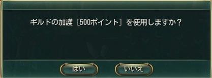 12100803