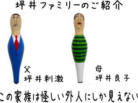 縺オ繧薙□6_convert_20101004142733
