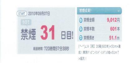 繧キ繝ウ繝・Ξ繝ゥ_convert_20101007140734
