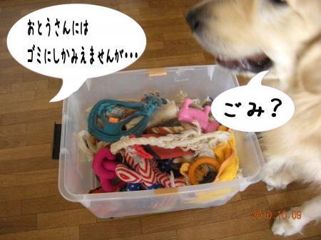 縺昴≧縺・_convert_20101010095038