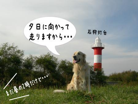 遏ウ迢ゥ3_convert_20101011212941