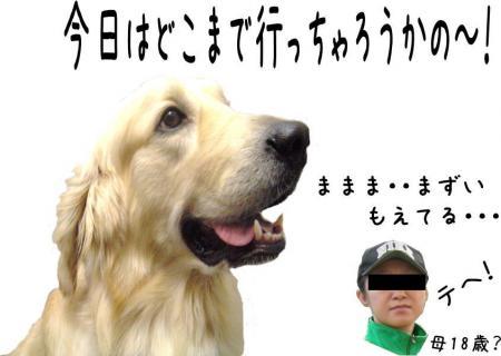 縺翫・繧医≧5_convert_20101016163734