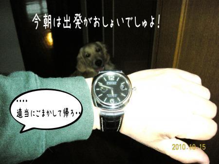 縺翫・繧医≧2_convert_20101016163536