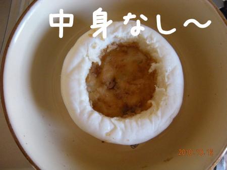 閧峨∪繧・_convert_20101017104411