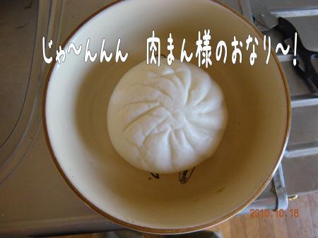 縺ォ縺上∪繧・_convert_20101017104047