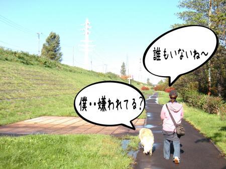 雖後o繧後※繧・_convert_20101019150357