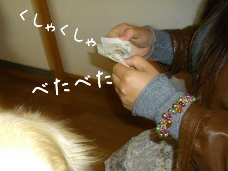 蜷榊絢5_convert_20101025112611