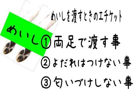 蜷榊絢6_convert_20101025112530