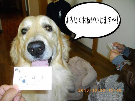 蜷榊絢2_convert_20101025104408
