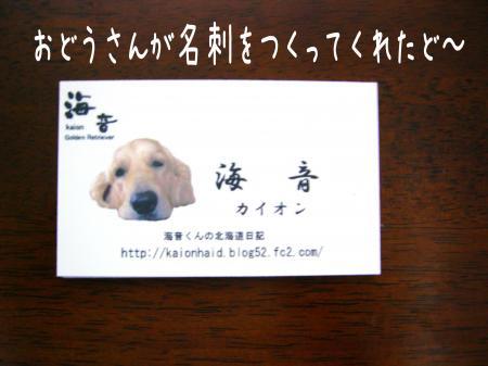 蜷榊絢1_convert_20101025104310