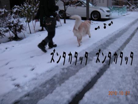 縺ェ縺ケ・胆convert_20101027222024