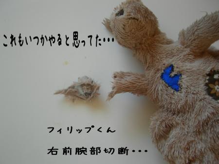 縺ケ縺」縺ゥ6_convert_20101031215741