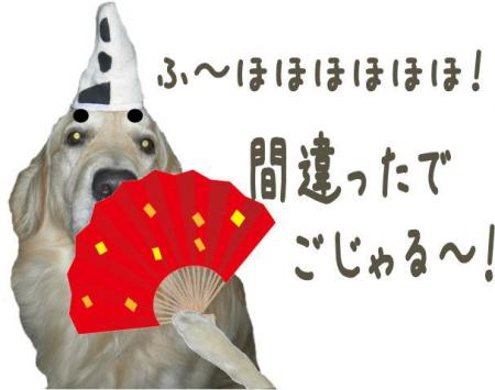 繝溘Ν繧ッ1_convert_20101103111643