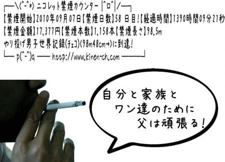 蝟ォ辣・_convert_20101104115119