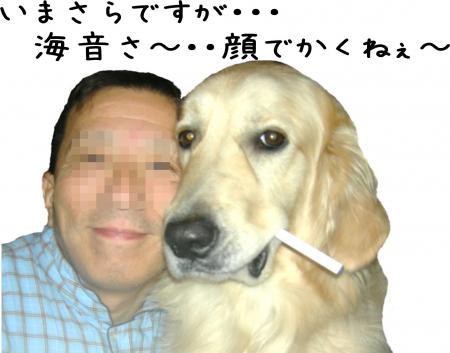 蝟ォ辣・_convert_20101104115621