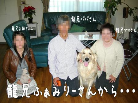 縺励・縺・-3_convert_20101106220706