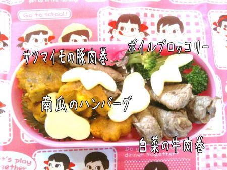 繝斐け繝九ャ繧ッ2_convert_20101116124751