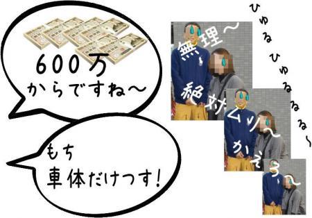 霆・0_convert_20101118125719