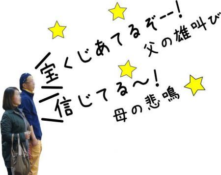 霆・1_convert_20101118181000