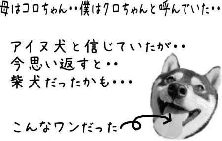 縺翫j6_convert_20101129131855