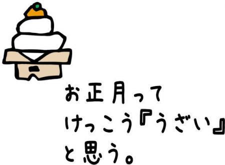 縺頑ュ」譛・_convert_20110102170659