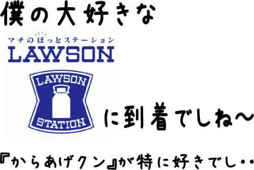 繝ュ・阪た繝ウ3_convert_20110109153403