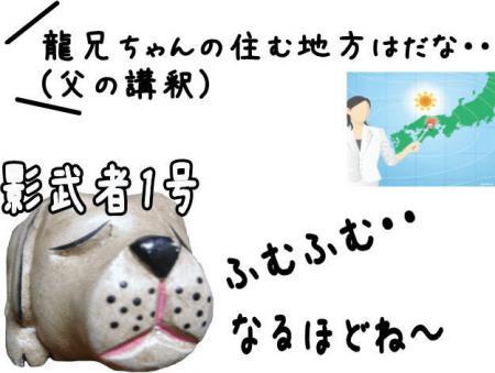 鮴榊・2_convert_20110122194648