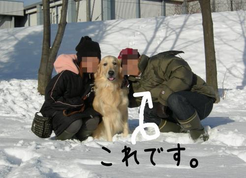 縺輔s縺ス2_convert_20110224141502