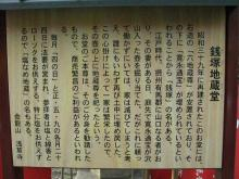 ハーリー開運上昇ブログ!